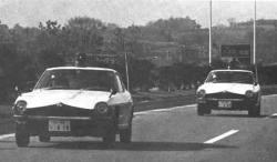 datsun-240z-japanese-police