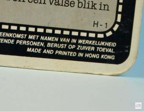 g-i-joe-chung-ho-gung-ho-dutch-card-2-made-in-hong-kong