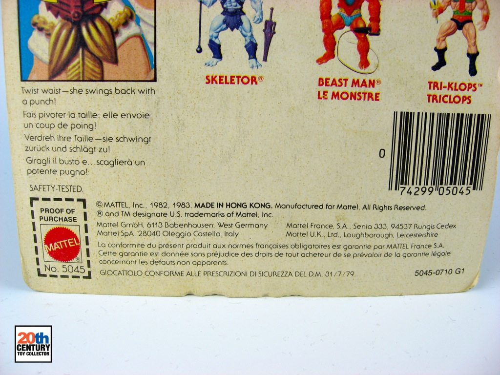 teela-back-6-copy