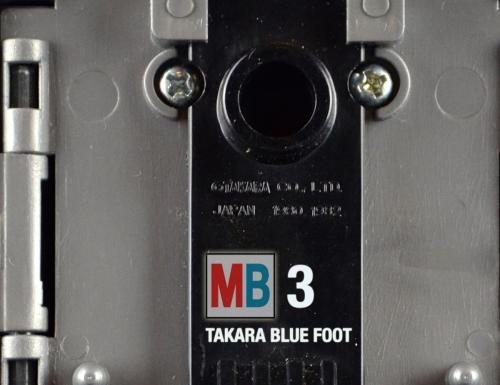 mb-optimus-prime-takara-blue-foot-trailer_1