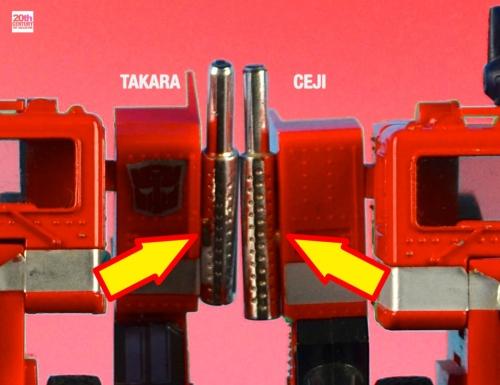 mb-optimus-primes-smokestack-comparison-2_0