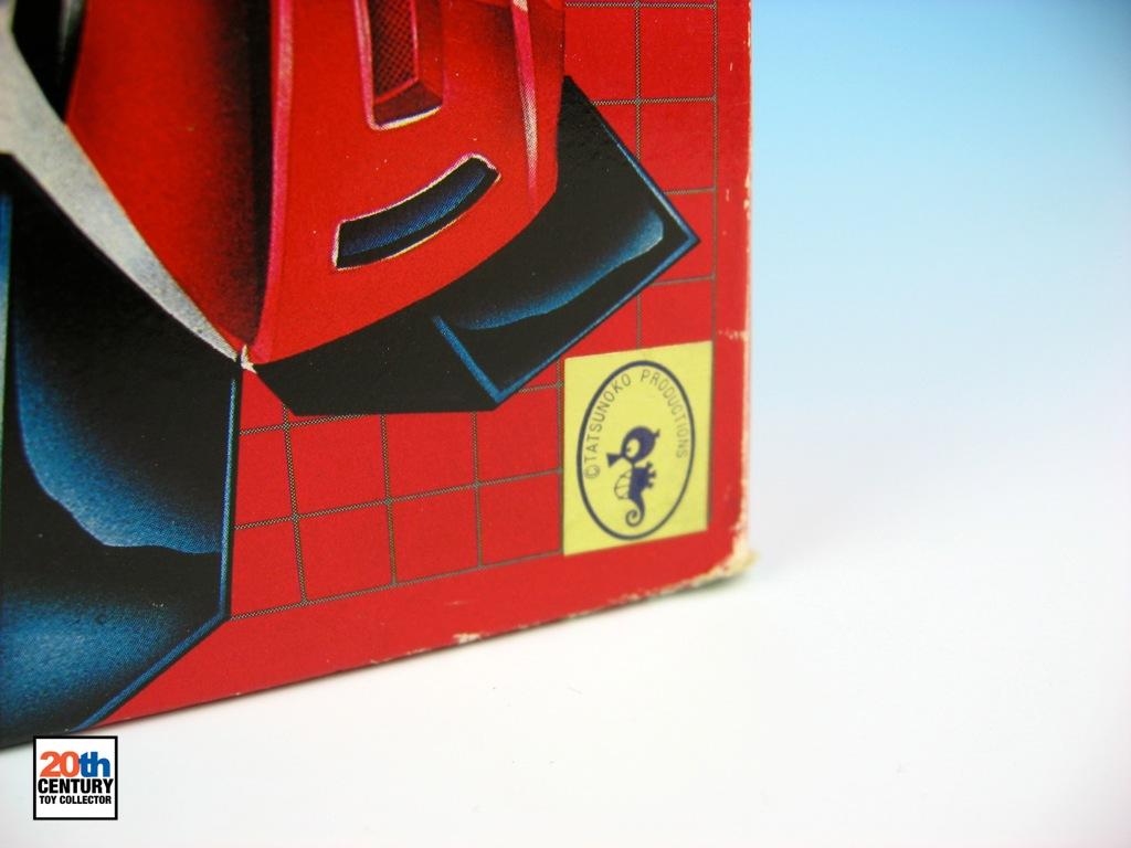 jetfire-tatsunoko-2-copy