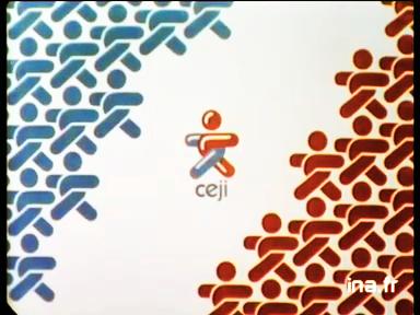 ceji-commercial-logo