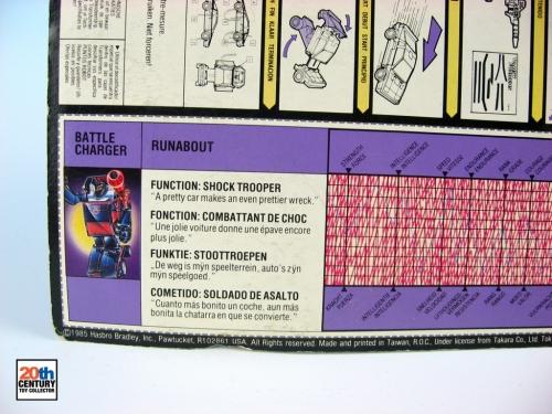runabout-back-closeup-copy