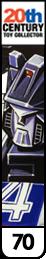 Transformers G1: Jazz (MB)