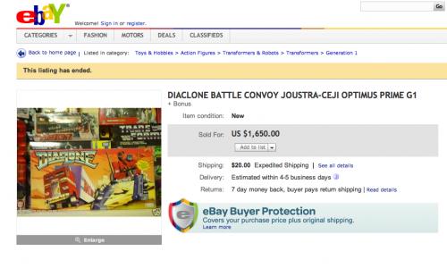 ebay-joustra-diaclone-prime