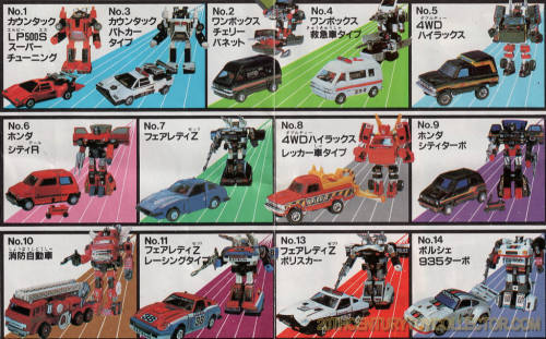 diaclone-car-robot-assortment-2_0