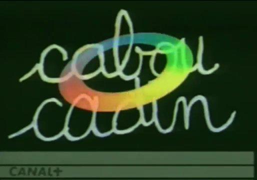 caboucadin_intro
