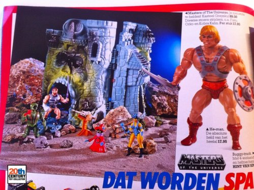 motu-vendorama-nov-1985-copy