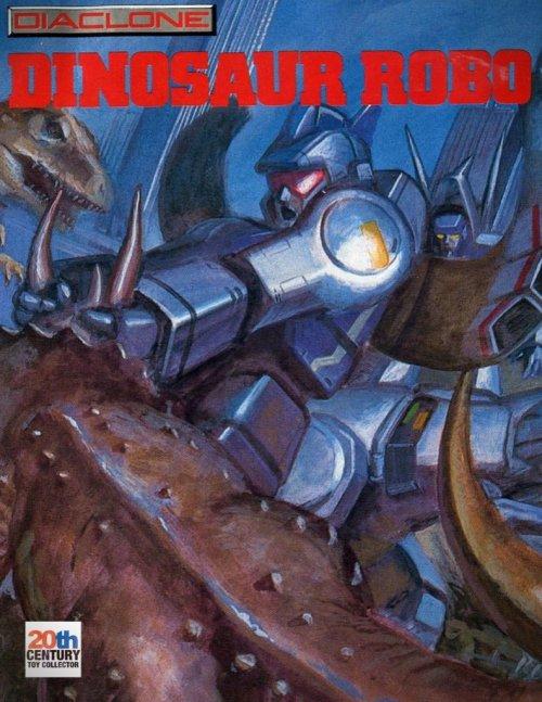 diaclone-dinosaur-robo-copy