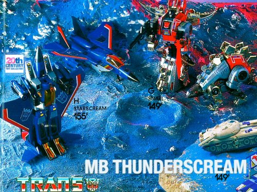 mb-thunderscream-la-redoute-catalog-1985-closeup_0