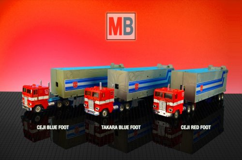 mb-3-primes-vehicle-mode