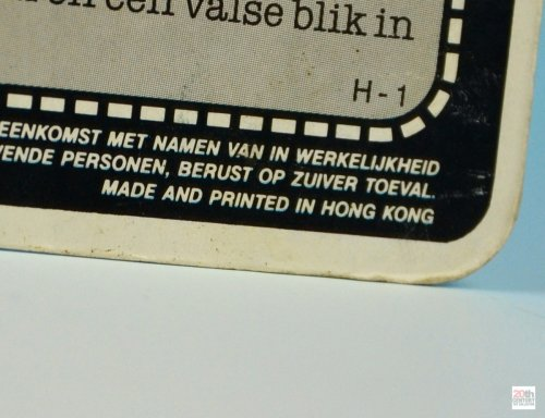 g-i-joe-chung-ho-gung-ho-dutch-card-2-made-in-hong-kong