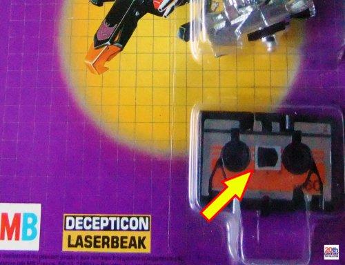 laserbeak-mb-rubsign-1